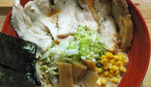 石垣島の麺やとり次郎OPENしました!!